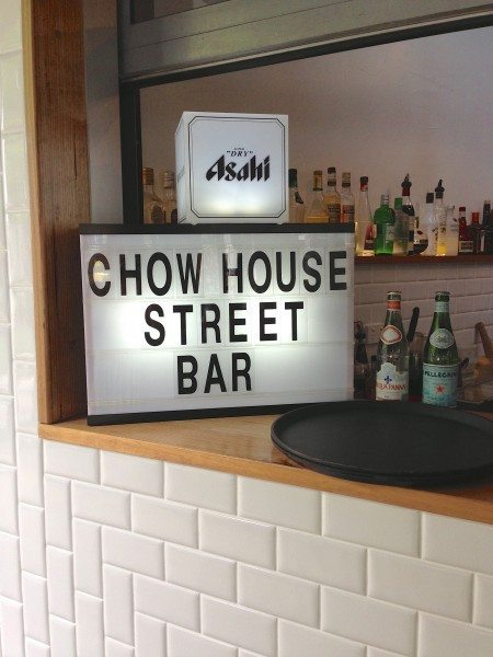 Chow House street bar